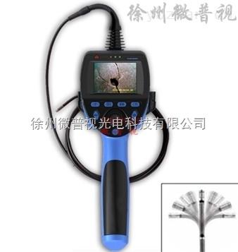 WPS-US电控视频电子内窥镜