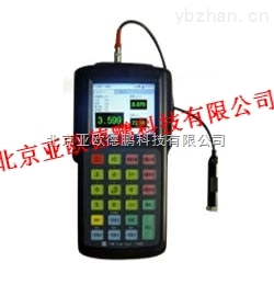 DP-TV400-便携式测振仪/振动测试仪