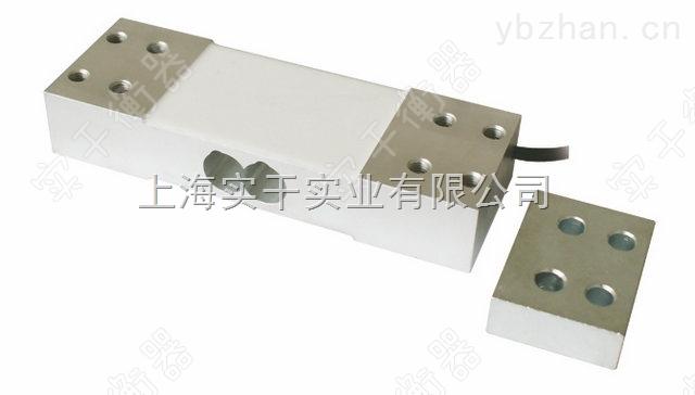 電子臺秤傳感器-75kg電子臺秤傳感器