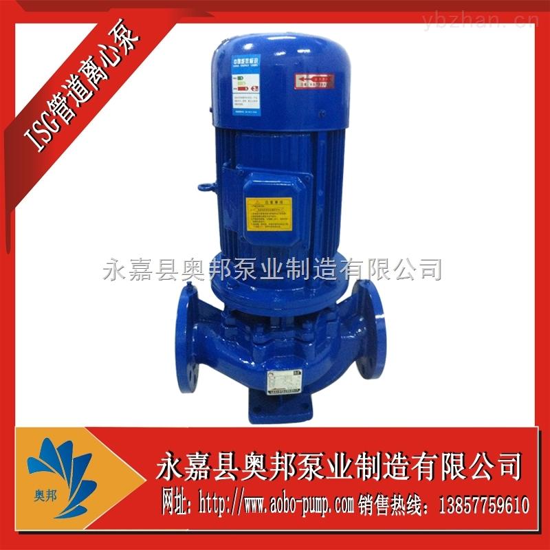 ISG50-100-管道泵