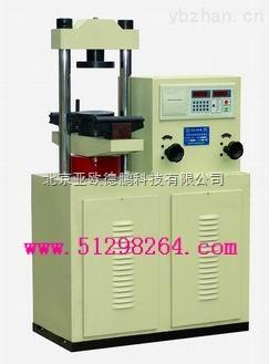 DP-300型-电液式抗折抗压试验机/抗折抗压试验机