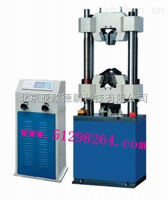 DP-600D-液壓式萬能試驗機