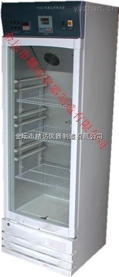 250B数显恒温光照培养箱