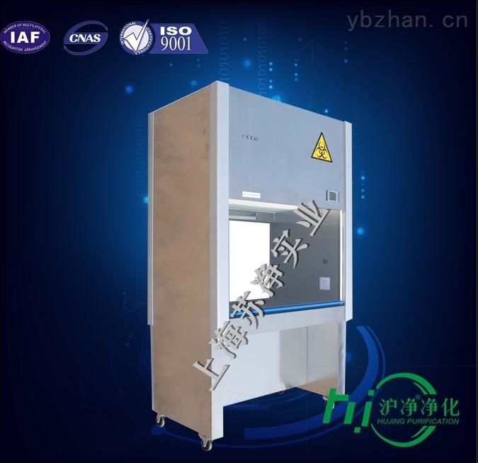 生物净化工作台/顶部安全排风/上海生产厂家/ QS认证厂家必备/厂家直销