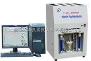 THDL-9000D型多樣品微機定硫儀/測硫儀