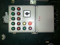 钢板焊接防爆电控箱 钢板-A6D6K1G