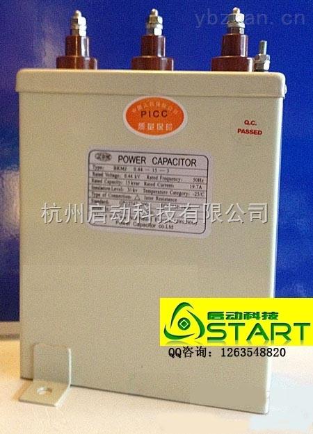 BKMJ11.05-20-3新东北(锦州) 电容器