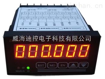 光栅尺角度测量仪