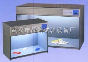 PB-GJO2-光源箱,對色燈箱