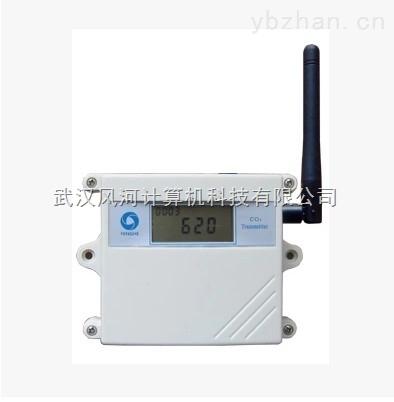 酬宾大优惠无线二氧化碳变送器/传感器