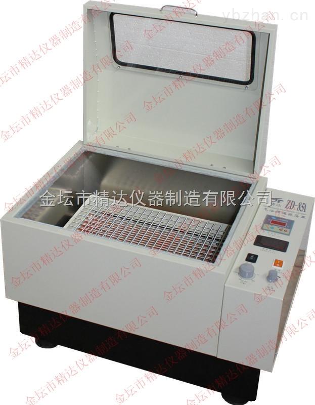ZD-85-气浴振荡器