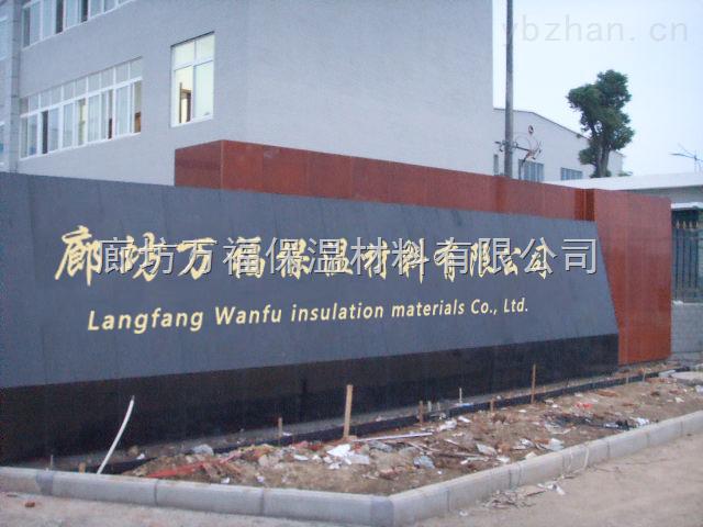 河北省唐山市供暖热水复合管生产厂,集中供暖热水管现场报价