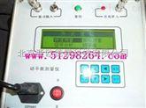 现场动平衡测量仪/平衡测量仪