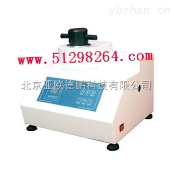DPQ-2-金相鑲嵌機/金相鑲嵌儀