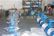 對焊式雙向壓蝶閥 --尺寸圖--上海茸工閥門制造有限公司