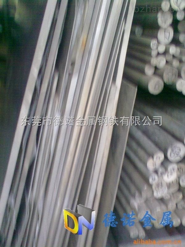 7Mn15Cr2Al3V2WMo模具钢