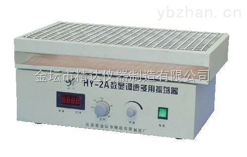 调速多用振荡器HY-4(A)/KS