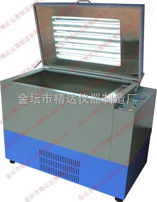 冷冻气浴振荡器ZH-DA(有光照)