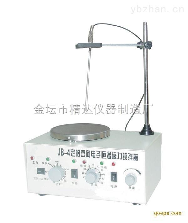 JB-4定時雙向電子恒溫磁力攪拌器