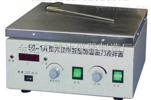99-1A恒温大功率磁力搅拌器