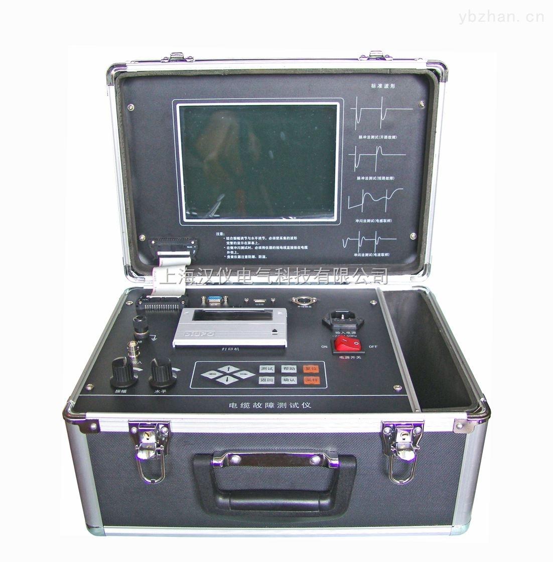 电缆故障测试系统检测仪