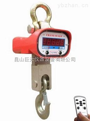 上海3噸直視電子吊秤+上海3噸直視電子吊秤優質供應商