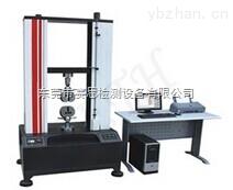 赛思桌上型电脑式伺服控制万能材料试验机正宗台湾品牌