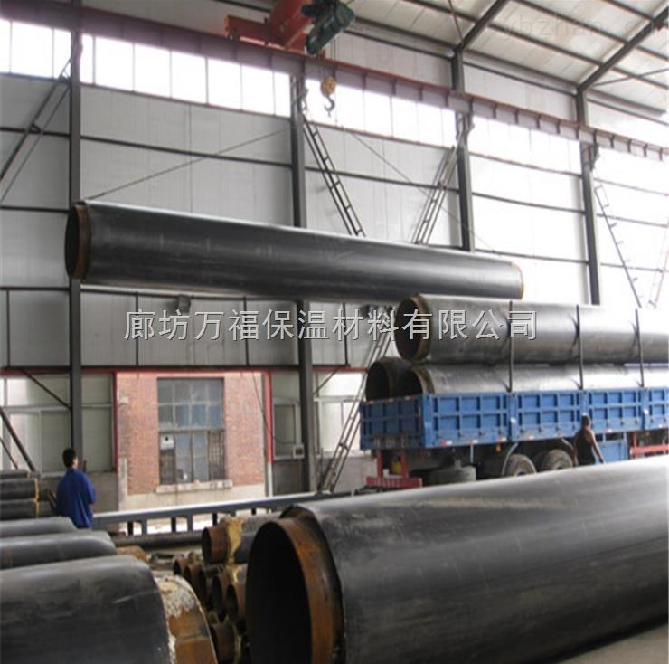聚氨酯地暖保温防腐管 冷热水管道保温制品