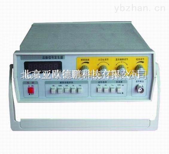 1M函数信号发生器/函数信号发生器