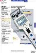 DTMX-500德国施密特DTMB-500张力仪