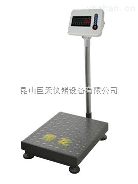 TCS-300公斤电子计重台秤