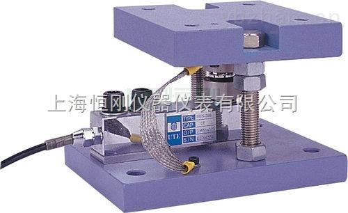 50噸不銹鋼反應釜模塊