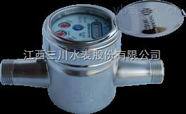 工业用精钢水表优质供应商