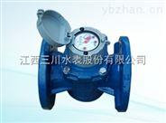 H4000P电子式大口径水表