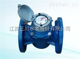 H4000P水表類型