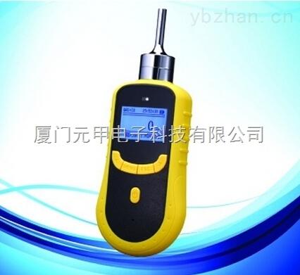 泵吸式VOC检测仪T40-VOC泵吸式VOC检测仪