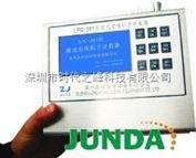 LPC-301 粒子计数器LPC-301 LCD激光尘埃粒子计数器