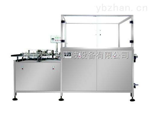 rhxp型-7ml西林瓶超聲波洗瓶機