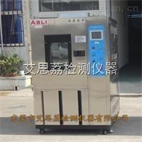 高低溫試驗箱的參照標準是什麽?