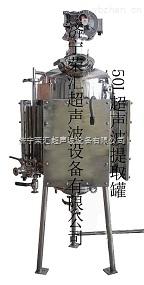 rhtq-g型-超声波提取器