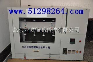 DP-F-全自動翻轉式萃取器/翻轉式萃取器