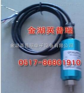 YPR-6型磁电式振动速度传感器