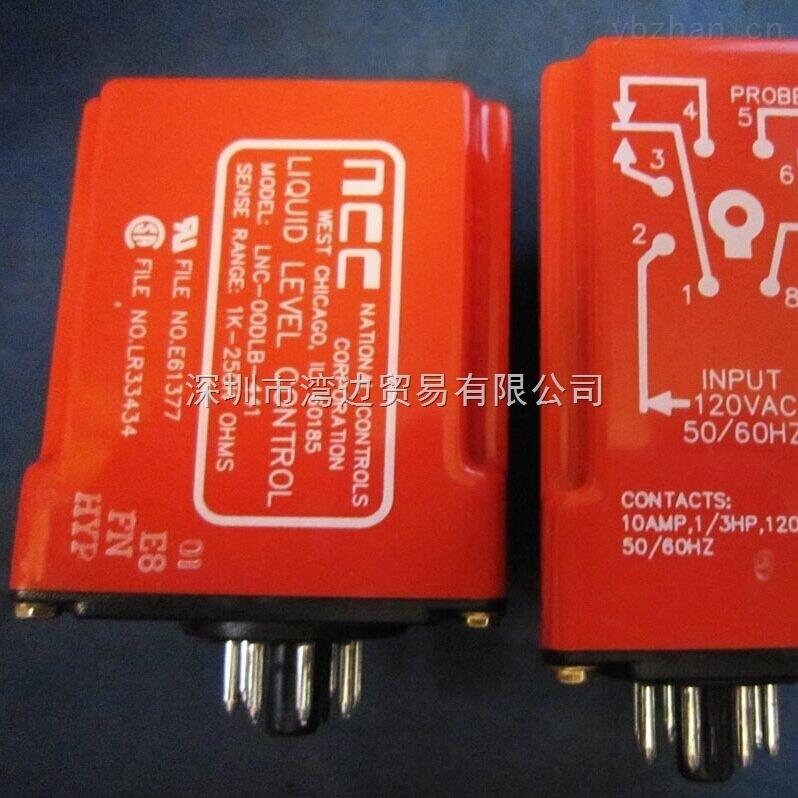深圳湾边贸易进口NCC继电器价格优惠美国原装