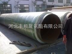 预制聚氨酯保温玻璃钢外护管