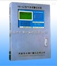 RB-KZI型气体报警控制器