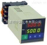 XWP-201GL-18-信號隔離器/配電器/溫度變送器