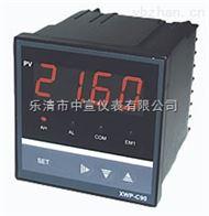 XWP-C703-01-08-HL-PXWP-C703智能二次仪表