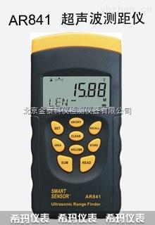 20米超声波测距仪AR841厂家直销北京