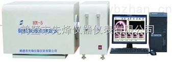 微機灰熔點測定儀,電腦灰熔點測定儀