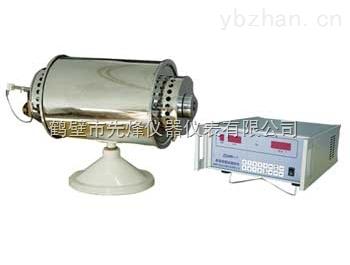 智能灰熔融性測定儀,煤炭灰熔點測定儀